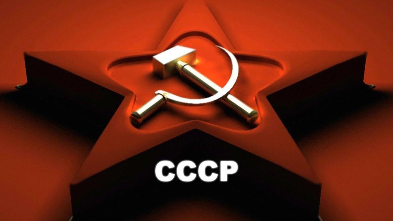 ТОП 3 мифов о СССР: ГУЛАГ, дефицит, плановая экономика