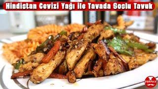 Hindistan Cevizi Yağı ile Tavada Soslu Tavuk | Pişirmece