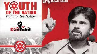 Pawan Kalyan's Jana Sena Youth Song - Freedom Song