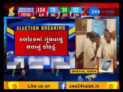 Karnataka Election Results 2018 LIVE: Kumaraswamy, BSY stake claim to form ...