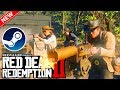 Red Dead Redemption 2: PC Version Files LEAKED! 2019 Release Date, Gameplay Trailer & More!? (RDR2)