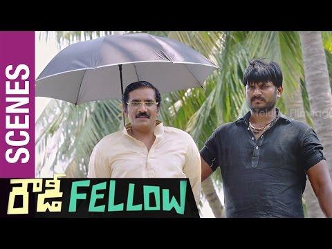 Rowdy Fellow Telugu Movie Scenes | Rao Ramesh Transfers Nara Rohit | Vishakha Singh