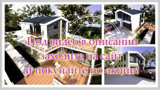 видео Готовый проект дома из теплой керамики СВ 150-05