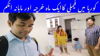 Pakistani Student Girl Well Settled In South Korea