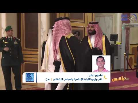 زوايا الحدث   التحالف .. يد تدعم الانقلاب وأخرى تدعو للحوار   تقديم : سالم باحمران