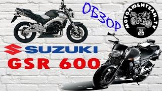 почти спортсмен Suzuki GSR 600
