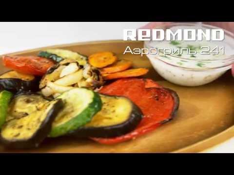 Овощи гриль, видео рецепт для аэрогриля REDMOND 241 #8