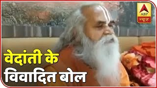 Kashmir Me Muslim Police Hatakar Hindi Police Rakha Jaye: Ram Vilas Vedanti | ABP News