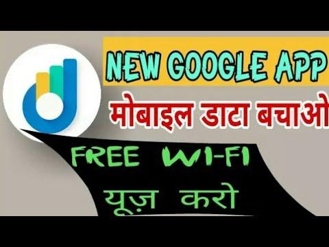 Data saving new app by Google LLC