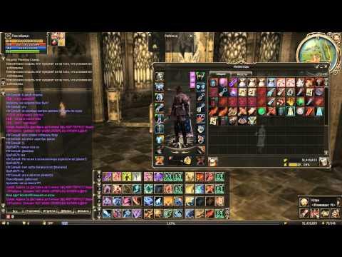 Lineage 2 - кланы, полный обзор (Clan Creation and Maintenance)