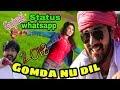Letest gujrati status 2018 || gomda nu dil parth chordhry || raghav digital Whatsapp Status Video Download Free