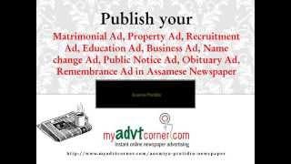 Asomiya Pratidin Newspaper Cl Ified Adverti
