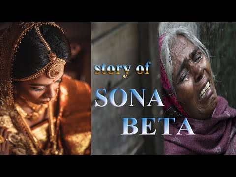 Santali Kahani Video//sona Beta//Heart Touching Story//TUWAR VOICE// #05