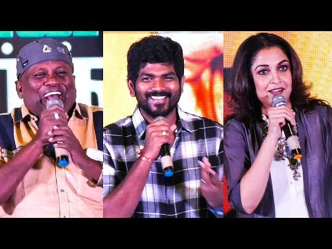Yashika Aannand chitChat | Iruttu Araiyil Murattu Kuththu Second Single Launch,5 Reasons To Watch Tik Tik Tik : First Indian Space Thriller Film | Jayam Ravi | Nivetha pethuraj,Seeman Speech On Kadavul 2 Movie Pooja | About Andal | Vairamuthu | Bharathiraja,Senthil funny speech | I feared acting with Ramya Krishnan after Baahubali,I missed Arjun Reddy for Kissing scenes | Parvatii Nair Reveals! | Nimir | RR 29