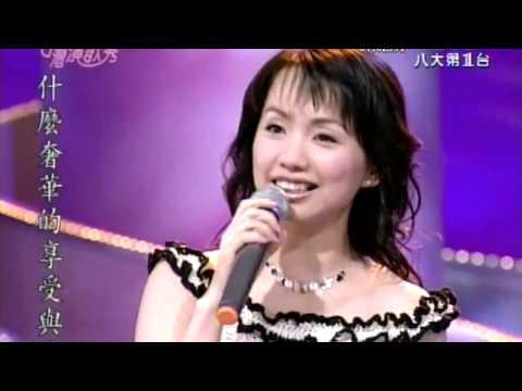 蔡幸娟 天真活潑又美麗 台灣演歌秀 HD1440p