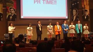20171007 薩長土肥フォーラム AKB48 Team8 下尾みう、下青木香鈴、廣瀬...