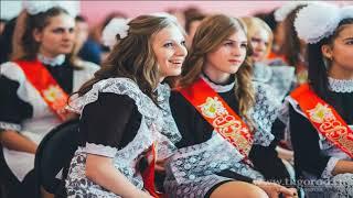 клип Баста Выпускной