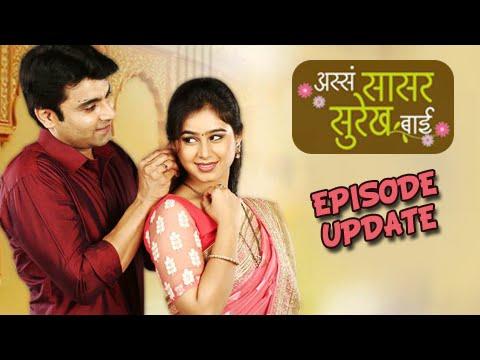 Assa Sasar Surekh Bai - Episode Update - New Serial on Colors Marathi