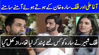 Agha Ali and Falak Shabir - Face to Face in Interview | AP1 | Celeb City Official