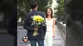 احاول اخفي احساسي .. فضل شاكر ونوال الكويتية