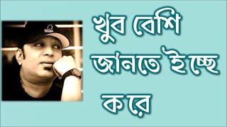 Khub Jante Icche kore II Tajmahal II Ayub Bachchu