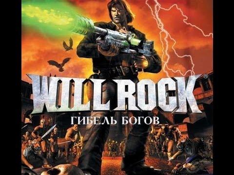 ПРОХОЖДЕНИЕ Will Rock / Гибель Богов ЧАСТЬ 1 HD