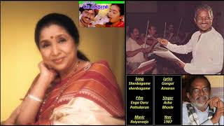 A soulful rendition of asha bhosle for ilaiyaraaja ! and lovely tune by the composer.