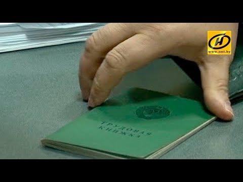 Более 200 безработных получили субсидии на открытие бизнеса