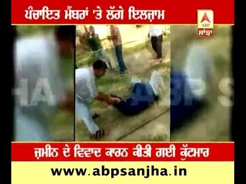 Hoshiarpur: LIVE Video of Woman being beaten by Panchayat member