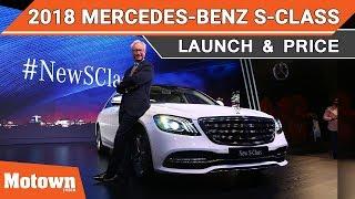 New 2018 Mercedes Benz | S-Class Facelift | First Look | Motown India