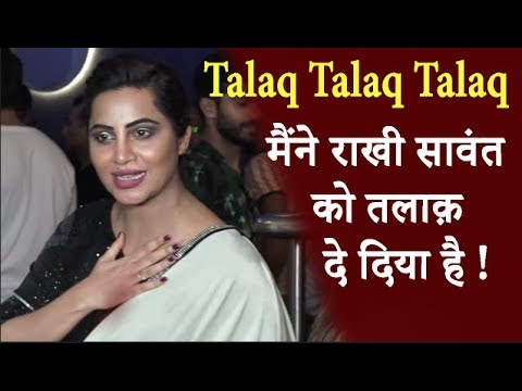 Arshi Khan Gave Talaq To Rakhi Sawant After Marriage !