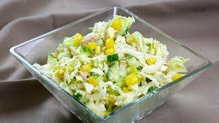 Быстрый Салат за 5 МИНУТ. Очень ВКУСНЫЙ и СЫТНЫЙ. Идеальный для УЖИНА и ПРАЗДНИКА. | Salad Recipe