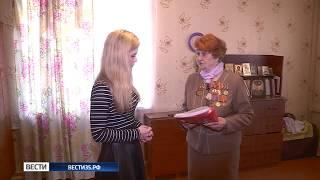 Пенсионерке помогли найти сведения об отце, пропавшем в годы Великой Отечественной войны