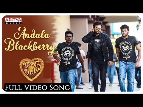 Andala Blackberry Full  Song  Brand Babu  Songs  Sumanth Shailendra, Eesha Rebba