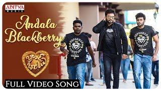 Andala Blackberry Full Song || Brand Babu Songs || Sumanth Shailendra, Eesha Rebba