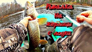 Рыбалка на реке Керженец на жерлицы опять удачно отловился