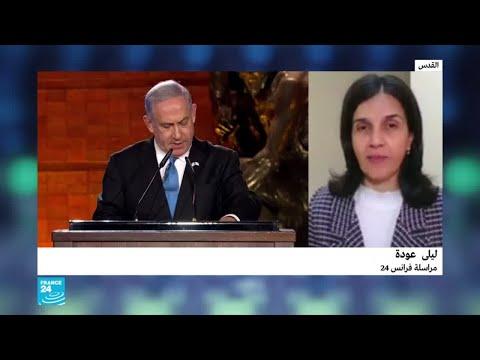 نتانياهو يعلن سحب طلب حصانته من تهم الفساد من الكنيست..لماذا؟  - نشر قبل 9 دقيقة