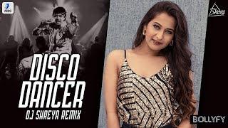 I Am A Disco Dancer Remix DJ Shreya Mp3 Song Download