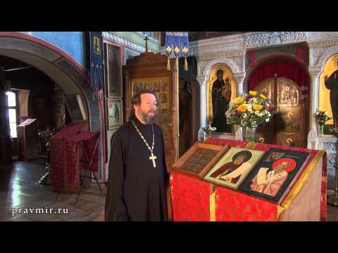 Чернышев Икона всех святых
