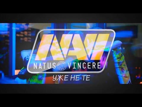 видео: dota 2 | na'vi - Уже не те