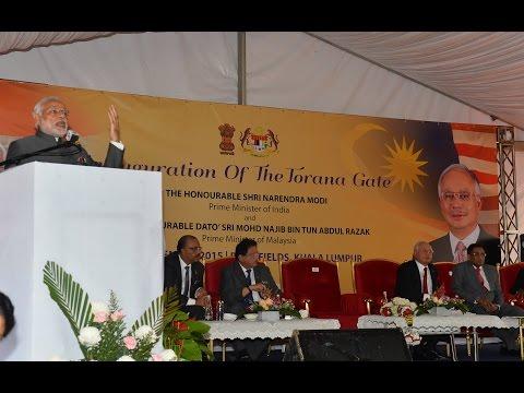 PM Modi's address at inauguration of the Torana Gate in Malaysia