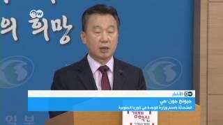 محادثات بين جنوب وشمال كوريا | الأخبار