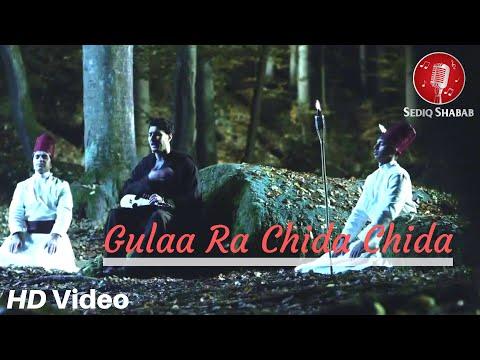 Sediq Shabab - Gulaa Ra Chida Chida (Official Video HD)