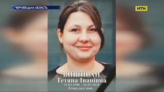 у Чернівецькій області поховали 33-річну жінку, у якої вже після смерті виявили коронавірус