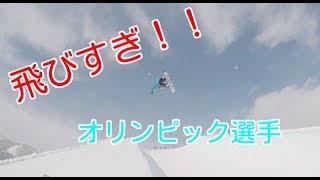 オリンピック選手!! 片山來夢が高鷲スノーパークのスーパーパイプを滑る 片山来夢 検索動画 4