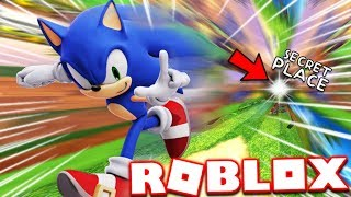 SONIC FOUND A SECRET HIDDEN PLACE IN ROBLOX