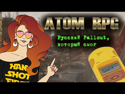 ATOM RPG: русский Fallout, который смог (перезалив)