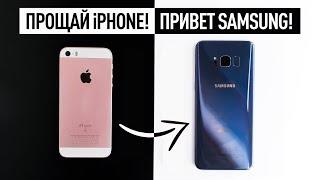 Прощай Apple