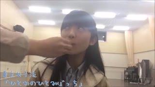 東京女子流「ひとみのひとみぼっち」(2014.11.07)より。 マネージャーに...
