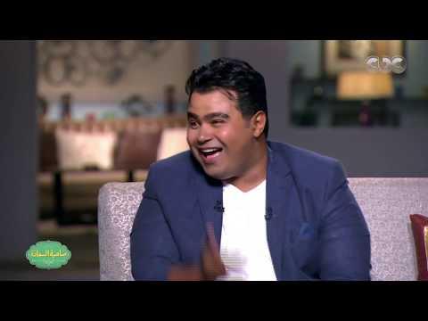 صاحبة السعادة    نجوم رمضان ج1 لقاء مع إسلام إبراهيم  - المطرب عماد كمال   الجزء الثالث